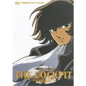 THE COCKPIT 安い DVD 物品