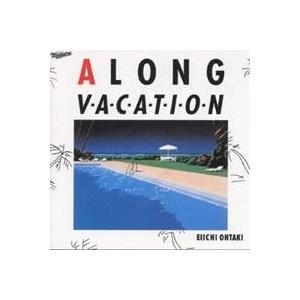 大滝詠一 送料無料激安祭 A LONG VACATION 20th 国内即発送 Edition Anniversary CD