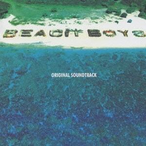 武部聡志 スピード対応 全国送料無料 ビーチボーイズ オリジナル 専門店 サウンドトラック CD