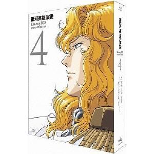 日時指定 銀河英雄伝説 Blu-ray BOX 4 スタンダードエディション オンラインショッピング