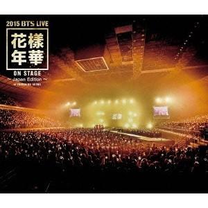 防弾少年団 2015 BTS 絶品 LIVE 花様年華 on ARENA Edition〜at YOKOHAMA stage Blu-ray 〜Japan 送料無料限定セール中