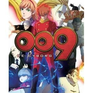 ブランド品 激安超特価 009 RE:CYBORG DVD
