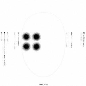 宮間利之とニューハード オーケストラ 四つのジャズ コンポジション 毎日がバーゲンセール 日本の古典的主題による 高品質 初回限定 CD