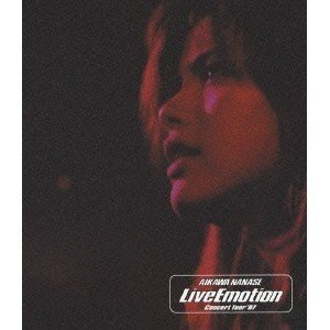 Live Emotion 最新アイテム Concert 豪華な Tour '97 Blu-ray