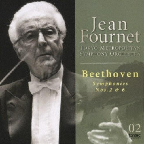 フルネ 都響 セール開催中最短即日発送 ベートーヴェン:交響曲 第2番 第6番 田園 CD 登場大人気アイテム