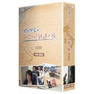 関口知宏のヨーロッパ鉄道の旅 低価格化 お中元 DVD-BOX DVD イタリア編