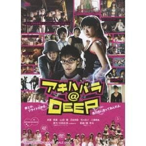 アキハバラ@DEEP ランキングTOP10 DVD ご予約品