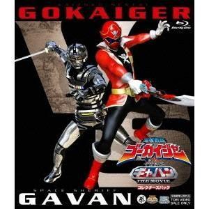 海賊戦隊ゴーカイジャーVS宇宙刑事ギャバン THE MOVIE トレンド コレクターズパック Blu-ray 絶品