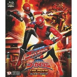 ブランド品 出荷 特命戦隊ゴーバスターズVS海賊戦隊ゴーカイジャー THE MOVIE Blu-ray コレクターズパック