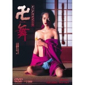上等 大江戸浮世風呂譚 卍舞 セール特価品 DVD