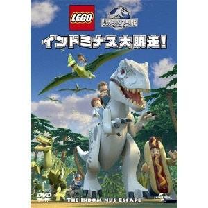 LEGO ジュラシック 『4年保証』 DVD ワールド:インドミナス大脱走 再再販