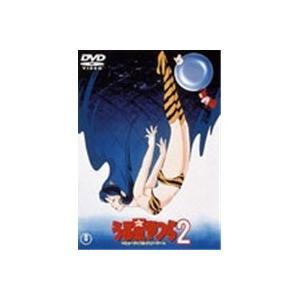うる星やつら2 超定番 劇場版 NEW ARRIVAL ビューティフル ドリーマー DVD
