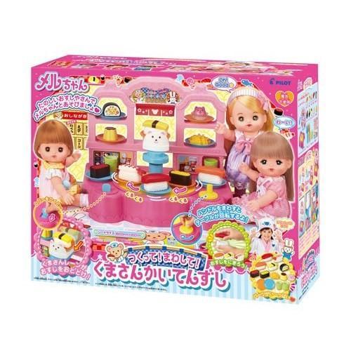 メルちゃん つくって まわして くまさんかいてんずし おもちゃ こども 人形遊び ハウス 正規品 送料無料限定セール中 3歳 女の子 子供