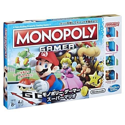 モノポリー ゲーマー スーパーマリオ おもちゃ こども 絶品 子供 お得 8歳 スーパーマリオブラザーズ パーティ ゲーム