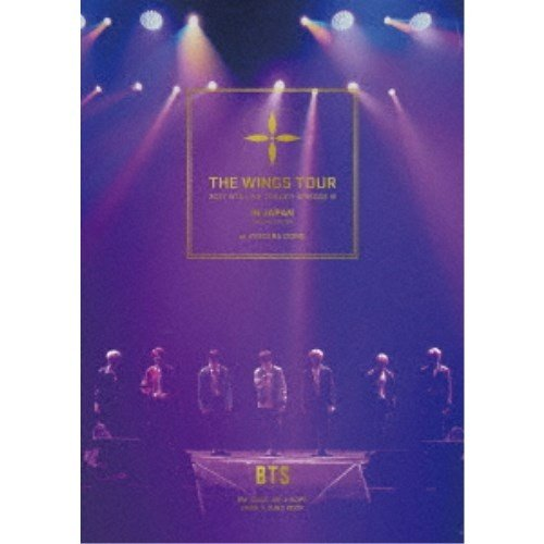 BTS 防弾少年団 2017 LIVE TRILOGY 人気上昇中 EPISODE III THE WINGS EDITION〜 TOUR 〜SPECIAL at 物品 Blu-ra.... JAPAN KYOCERA IN DOME《通常版》