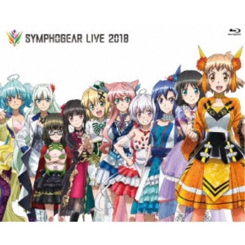 オムニバス 別倉庫からの配送 祝開店大放出セール開催中 シンフォギアライブ Blu-ray 2018