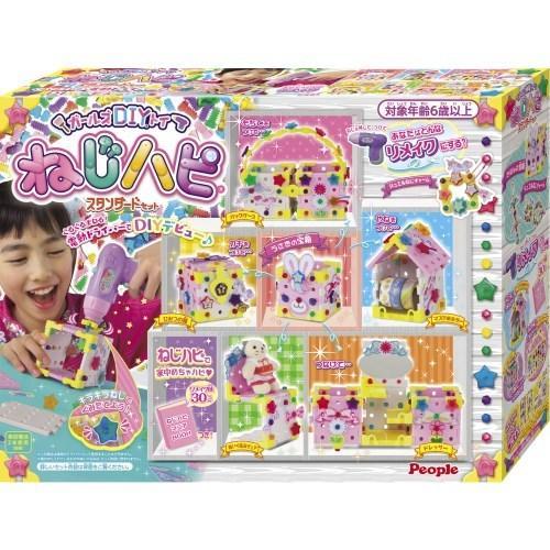 ねじハピ ショップ スタンダードセット おもちゃ こども 子供 ごっこ 女の子 作る ままごと 1歳3ヶ月 ※アウトレット品