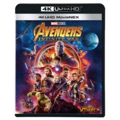 アベンジャーズ インフィニティ 年中無休 ウォー クリアランスsale!期間限定! MovieNEX UltraHD《通常版》 Blu-ray