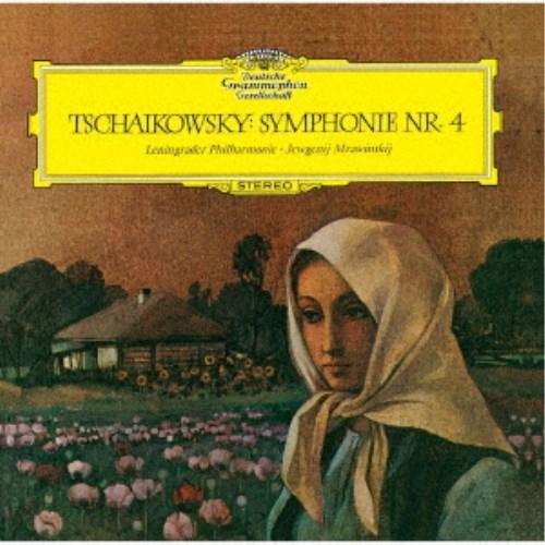 エフゲニ ムラヴィンスキー チャイコフスキー:交響曲第4番 初回限定 《SACD 記念日 CD ●日本正規品● ※専用プレーヤーが必要です》