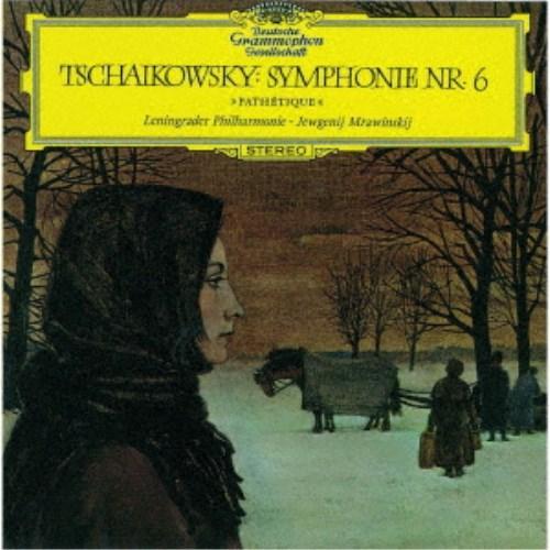 エフゲニ ムラヴィンスキー チャイコフスキー:交響曲第6番≪悲愴≫ 格安 価格でご提供いたします 初回限定 《SACD 売れ筋ランキング ※専用プレーヤーが必要です》 CD