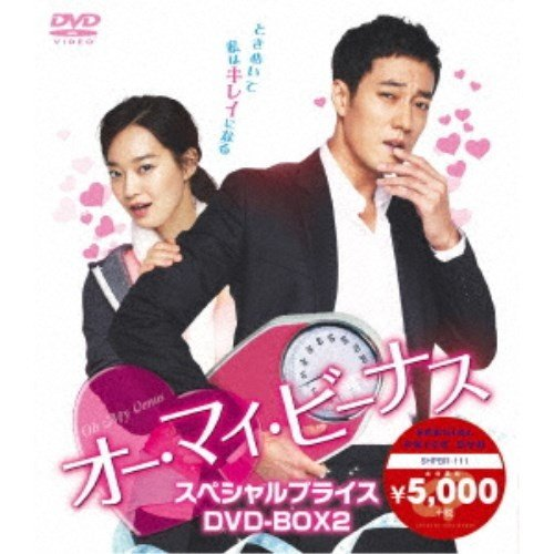 超人気 専門店 オー マイ ビーナス DVD スペシャルプライス DVD-BOX2 即納送料無料