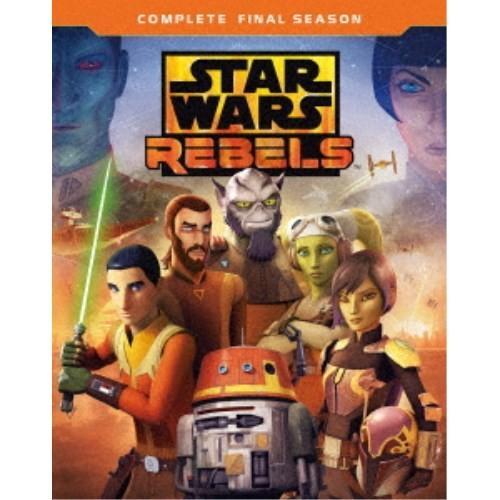 スター ウォーズ 反乱者たち ファイナル 今だけ限定15%OFFクーポン発行中 Blu-ray シーズン 売店 コンプリート セット