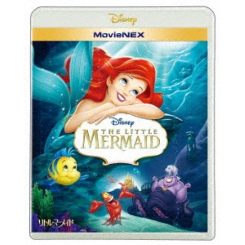 正規逆輸入品 リトル マーメイド MovieNEX 定価 Blu-ray