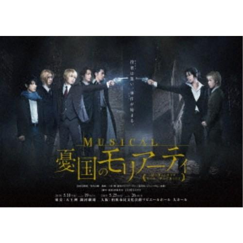 ミュージカル 手数料無料 憂国のモリアーティ Blu-ray 海外