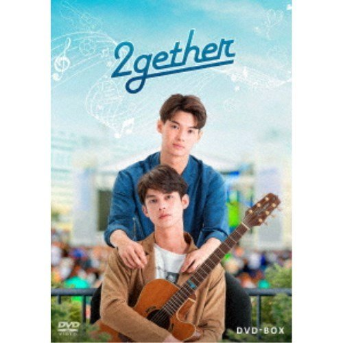 2gether 新品 DVD-BOX 人気海外一番 DVD
