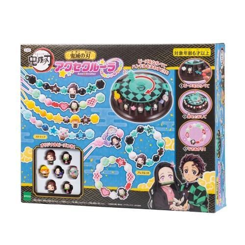 アクセクルーラ 鬼滅の刃 C-64おもちゃ こども 子供 ごっこ 女の子 無料 待望 作る ままごと 6歳