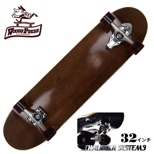 WOODY PRESS ウッディプレス サーフスケート スラスター3 コンプリート 32インチ BROWN WPC-011 ロングスケボー