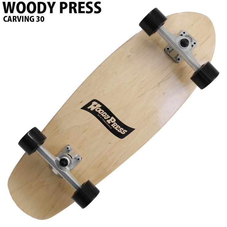 WOODY PRESS ウッディプレス サーフスケート WOODY 30インチ カービングトラック NATURAL WPC-0017 ロングスケボー サーフ ロンスケ