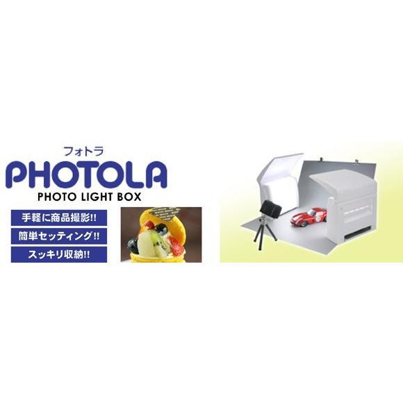 商品撮影セット フォトラ PH-004 eshopmtc 02
