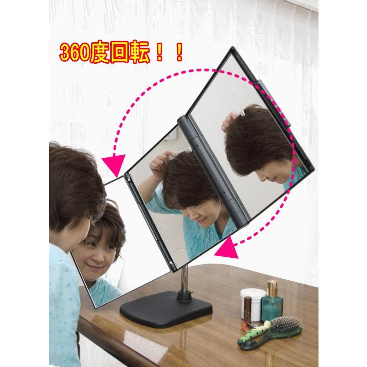 三面鏡 卓上型スタンド付三面鏡 セイルミラー MX-360ZS 送料込み eshopmtc 03