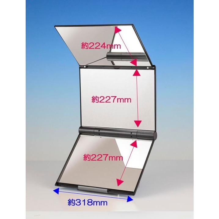 三面鏡 卓上型スタンド付三面鏡 セイルミラー MX-360ZS 送料込み eshopmtc 06