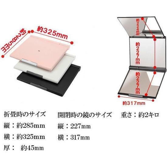 三面鏡 卓上式三面鏡スリーウェイミラー A4-M6|eshopmtc|05