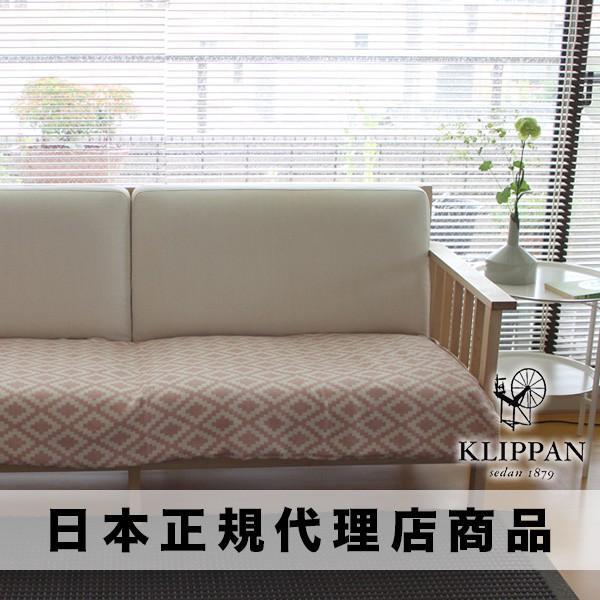 【KLIPPAN】 クリッパン ライトコットン シングルブランケット ダイヤモンド [ピンク](W140×L180cm) [2018SS]