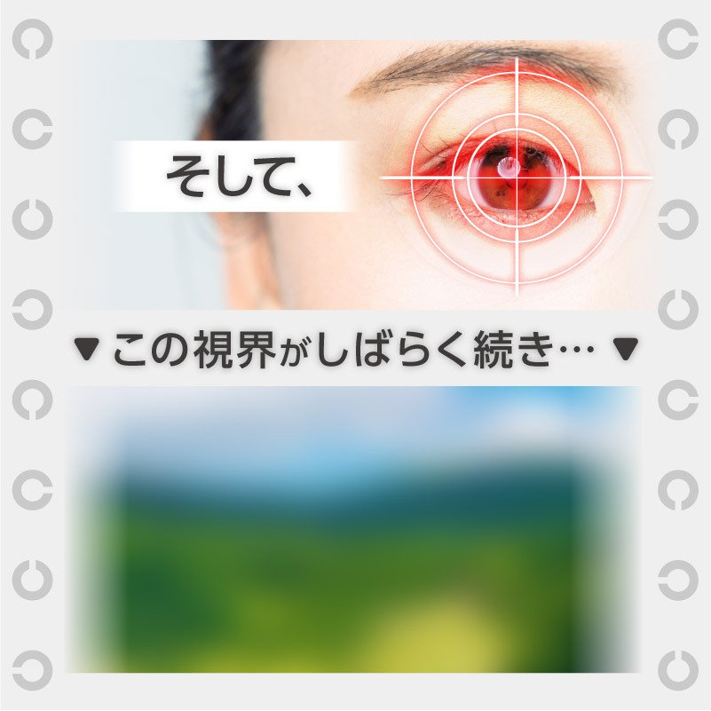 MegiC メジック ミラートレーニング 目の疲れ グッズ 視力 たるみ 回復 老眼 目の体操|esmile-yh|04