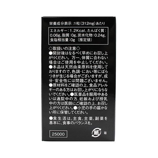 NMN サプリ 高純度 NMN3750 サプリメント 1粒312mg配合 1日1回30粒入り NAD 美容 ピュア|esndirect|05
