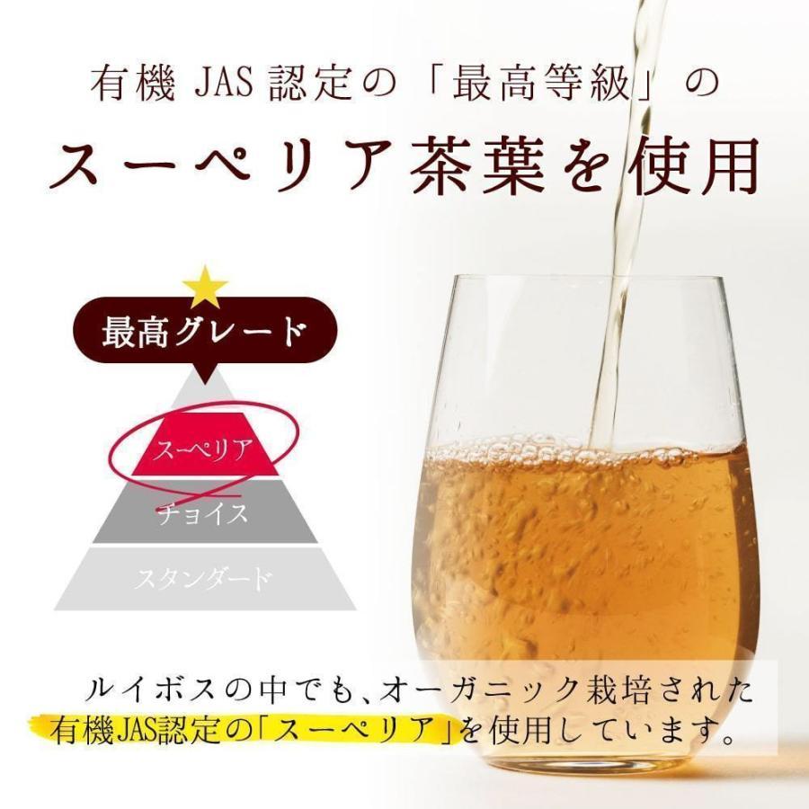 ダイエット お茶 七美茶 40包 トライアル 初回限定 タイムセール|esora|16