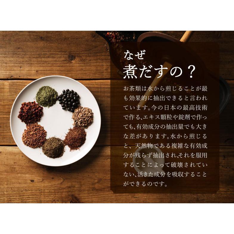 ダイエット お茶 七美茶 40包 トライアル 初回限定 タイムセール|esora|20