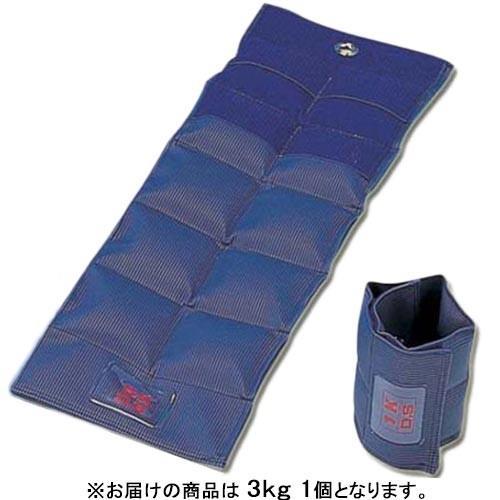 ダンノ(DANNO) リハビリ用重錘バンド 3kg D305 フィットネス/トレーニング用品/バンド