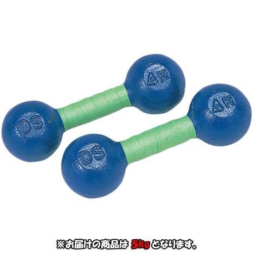 ダンノ(DANNO) 鉄アレー 5kg D809 フィットネス トレーニング用品 アレー ダンベル