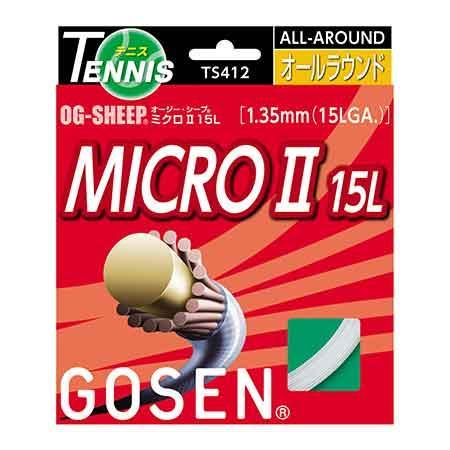 ゴーセン(GOSEN) ミクロ II 15L TS412 W/ホワイト 20個入り 硬式テニス ガット ストリング