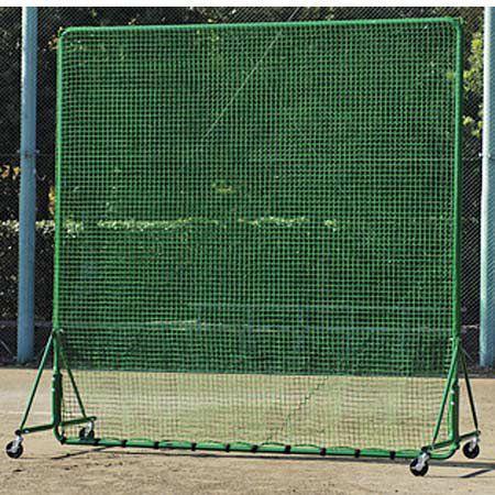 トーエイライト(TOEI LIGHT) 防球フェンスダブルHG3030 B-6151 体育器具 学校体育 部活動