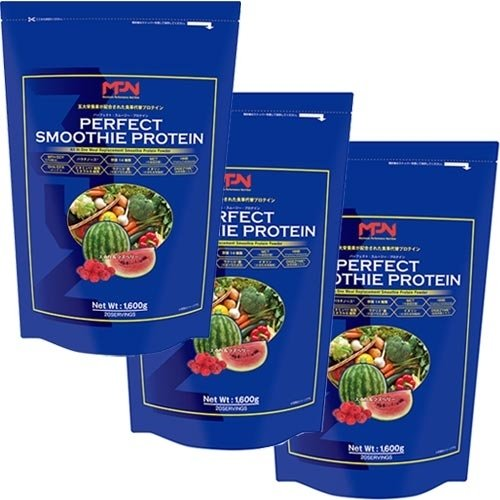 エムピーエヌ(MPN) パーフェクトスムージープロテイン(PERFECT SMOOTHIE PROTEIN)スイカ&ラズベリー味 1.6kg 3袋 セット ダイエット パラチノース WPI MRP