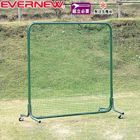 エバニュー(EVERNEW) 防球ネットDXW 2×2C EKC135 野球・ポンプ・バスケット・卓球