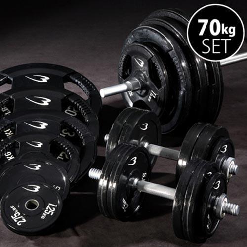 ボディメーカー(BODYMAKER) トレーニング ラバーバーベルセットNR 70kg (ダンベルシャフト付き) 180cm PR003BDST70 トレーニング用品 バーベル ダンベル