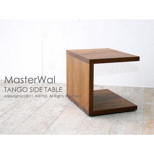 マスターウォール タンゴサイドテーブル 40 TGST40 ウォールナット Masterwal
