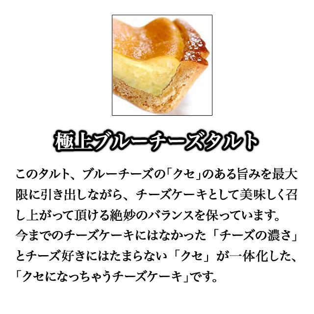 チーズ ケーキ ブルー